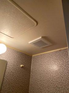 杉並区 浴室換気扇交換