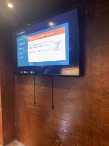 新宿区テレビ壁掛け設置、新宿区TV壁掛け設置